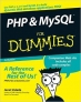 Book PHP and MySQL For Dummies, 3rd Edition free