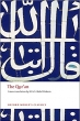 Book The Qur'an (Oxford World's Classics) free
