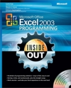 Book Microsoft Office Excel 2003 Programming Inside Out free
