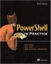 Book PowerShell in Practice free
