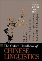 Book The Oxford Handbook of Chinese Linguistics (Oxford Handbooks) free