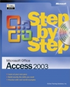 Book Microsoft Office Access 2003 Step by Step free