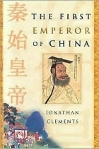 Book The First Emperor of China free