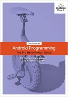 Book Android Programming, 3rd Edition free