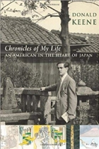 Chronicles of My Life: An American in the Heart of Japan