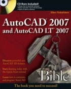 Book AutoCAD 2007 and AutoCAD LT 2007 Bible free