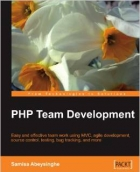 Book PHP Team Development free