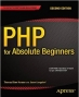 PHP for Absolute Beginners, 2nd Edition