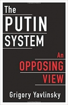 Book The Putin System: An Opposing View free