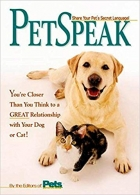 PetSpeak: Share Your Pet's Secret Language!