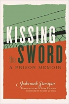 Kissing the Sword A Prison Memoir