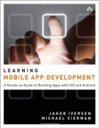Book Learning Mobile App Development free