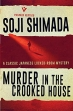 Book Murder in the Crooked House free