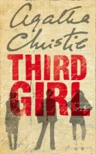 Third Girl (Hercule Poirot #38)