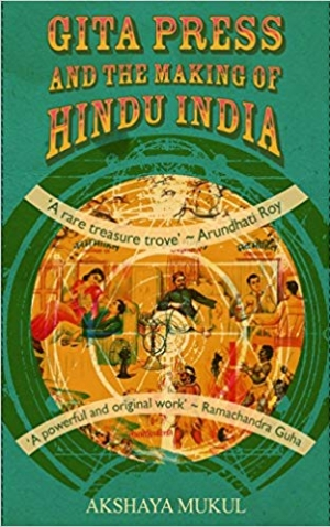 Download Gita Press and the Making of Hindu India free book as pdf format