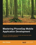 Book Mastering PhoneGap Mobile Application Development free