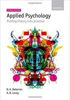 Book Applied Psychology: Putting Theory into Practice free