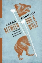 Book Between Dog and Wolf free