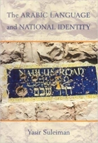 Book The Arabic Language and National Identity: A Study in Ideology free