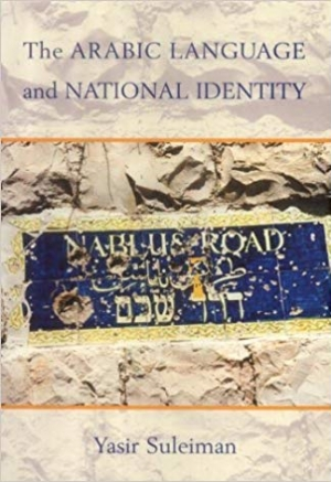 Download The Arabic Language and National Identity: A Study in Ideology free book as pdf format