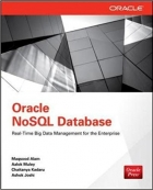 Book Oracle NoSQL Database free