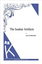 Book The Issahar Artifacts free