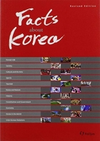 Book About Korean Culture and Information Service free