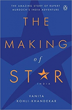 Download Making of Star India free book as epub format