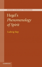 Book Hegel's Phenomenology of Spirit (Modern European Philosophy) free