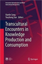 Book Transcultural Encounters in Knowledge Production and Consumption free