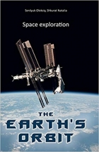 The Earth's orbit (Space exploration.) (Volume 1)