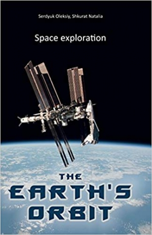 Download The Earth's orbit (Space exploration.) (Volume 1) free book as pdf format